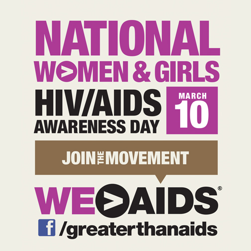 National Women & Girls HIV/AIDS Awareness Day (NWGHAAD) graphic